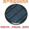 厂家直销 18W玻璃层压太阳能电池板 36V光伏发电单晶硅铝边框