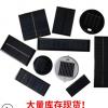 库存现货大小DIY实验教学用各种太阳能板太阳能发电板光伏板