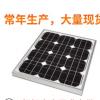 定制投光灯 路灯 柱头灯 塑料铝合金边框 圆形太阳能玻璃层压板