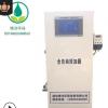 全自动二氧化氯投加器 投加装置污水处理设备自来水厂消毒设备