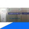 光解式废气净化设备 废气处理净化装置 UV光解废气净化设备
