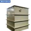 不锈钢水箱 方形除盐水箱 专业生产PP水箱 钢制水箱可定制