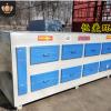 厂家直销活性炭废气净化器吸附环保箱漆雾处理过滤箱工业除臭设备