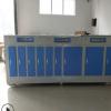 供应 泡沫厂废气处理设备 UV光氧废气处理设备 除味除臭设备