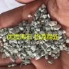 沸石滤料 离子交换用天然沸石滤料 污水处理2-4mm沸石 绿沸石