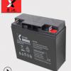 厂家直销12v20ah太阳能道灯 UPS备用电源蓄电池12V20Ah铅酸蓄电池