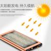 超薄太阳能充电宝20000M带露营灯器 大容量移动电源手机通用便携