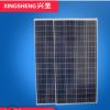 【太阳能电池板】多晶320瓦太阳能电池板太阳能发电系统