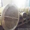 冷凝器 列管式换热器 轻工 冶金 碳钢紫铜不锈钢 工业换热设备