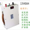 厂家直销12V大容量60Ah80Ah100aH锂电池UPS逆变器户外电源疝气灯