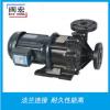 供应闽宏耐酸碱磁力泵 电镀磁力泵 微型 不开裂 耐腐蚀酸洗泵