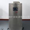 厂家批发蒸汽发生器蒸汽炉工业蒸汽锅炉天然气节能免检锅炉