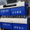 厂家直销大型铁垃圾箱勾壁式垃圾桶大型垃圾中转箱可定做各种规格