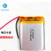 定制款3.7V聚合物锂电池 303040-300mAh导航传感器驱蚊灯充电电池