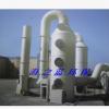 厂家直销酸雾净化塔 酸雾吸收器 酸雾吸收塔 一体化空气净化设备