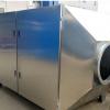 活性炭吸附箱 活性炭净化吸附箱 超净排放|除臭效率高设备