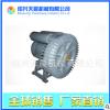 供应RB5500A旋涡气泵 雕刻机专用高压鼓风机 污水处理管道气泵