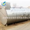 厂家直销定做 工业废气净化器 不锈钢洗涤塔 废气塔 质保一年