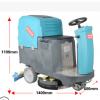 小型驾驶式洗地车便捷移动进入电梯清洁拖地机走廊楼道洗地机清洁