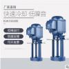 厂家提供DB-12-40W机床泵线切割锯床循环冷却水泵 规格齐全