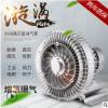 高压风机漩涡气泵旋涡式气泵 XGB-1100W/1.1KW工业曝气鱼塘增氧机