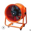 移动式轴流风机工业低噪音强力防爆抽风机车间工厂圆形排烟换气扇