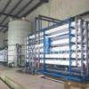 A合肥厂家直销 煤化工废水膜处理设备 煤化工废水膜处理技术