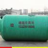 厂家直销大玻璃钢污水 环保家用 隔油池