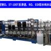 反渗透20T混床除离子超纯水工程水处理设备 量大从优
