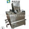 自动泡药机 干粉投加装置 1500L加药装置