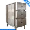 304不锈钢厨房工业油雾净化器油烟分离器低空排放餐饮设备