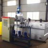 三腔式全自动加药三槽 三箱加药装置絮凝 一体化干粉设备剂投加器