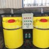一体化加药装置 全自动一体式 PH值酸解调节加药装置 小型定制桶