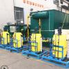 一体式全自动加药装置 酸碱调节 加药设备 污水处理厂絮凝 PACPAM