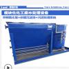 谭福环保 芬顿反应器 高级氧化废水处理装置 低价促销