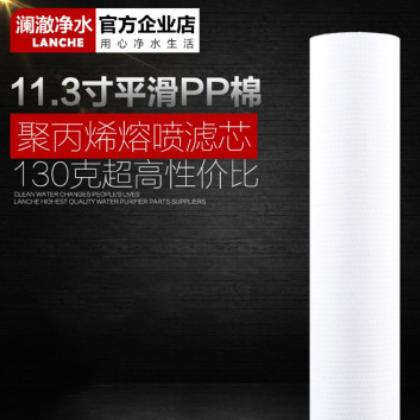 净水器滤芯PP棉滤芯华津时代源之圆通用11.3寸滤芯活性炭过滤器
