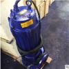 WQK排污泵 无堵塞切割式污水泵 化粪池养殖场切割污水排污泵