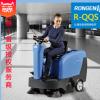 电动驾驶式扫地车R-QQS 工业扫地机 道路垃圾清扫车 环卫 扫路车