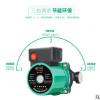 名磊家用暖气循环泵家用超静音220v自动暖气加热循环泵暖气屏蔽泵