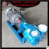 博山分体式2BV5131水环式真空泵水环真空泵厂家直销铸铁批发现货