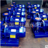 厂家直销ISG立式管道离心泵清水增压防爆消防热水空调循环管道泵