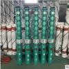 深井潜水泵125QJ 井用潜水电泵 潜水泵 农田灌溉水泵 井用水泵