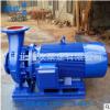 厂家直销 ISW管道泵 管道泵 立式抽水泵 ISW单级离心泵排水泵