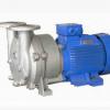 供应2BV-5110液环真空泵,西门子真空泵,水循环真空泵