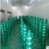 QJ潜水电泵QJ深井泵潜水电泵大流量深井泵立式井用潜水深井电泵