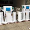 100克二氧化氯发生器 欢迎咨询选购 厂家直销 量大从优