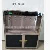 校园节电饮水设备 温热节能饮水机 304不锈钢公共饮水设备