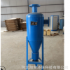 呼和浩特井水除砂器价格 地下水除砂器 泥沙高效过滤器