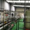 东莞废水处理设备 处理污水成套设备 一体化零排放废水处理设备