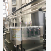 废气除臭微纳米气泡装置